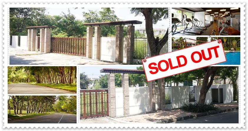 หมู่บ้านนวธานี sold