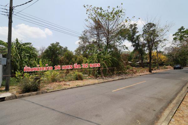 ที่ดินหมู่บ้านนวธานี สนามกอล์ฟเนื้อที่ 128 ตารางวา ซอย4
